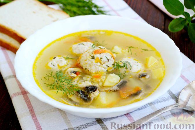 Фото к рецепту: Суп с куриными фрикадельками, шампиньонами и пшеном