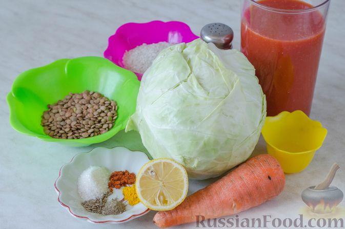 Фото приготовления рецепта: Голубцы с рисом и чечевицей, запечённые в томатном соусе - шаг №1