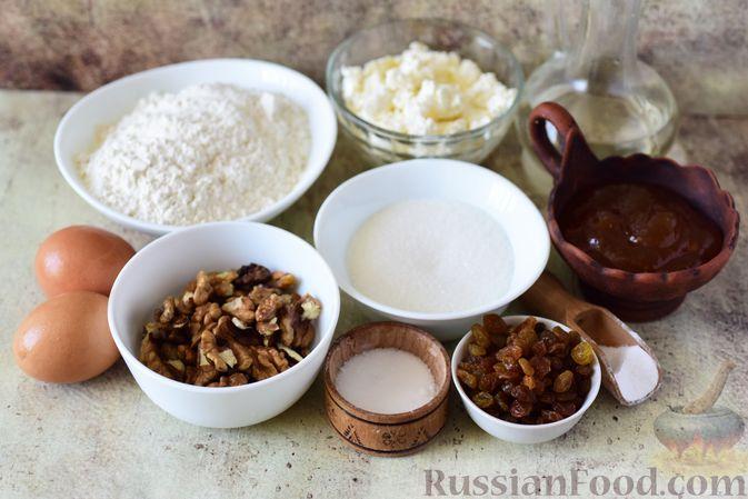 Фото приготовления рецепта: Творожная плетёнка с джемом, изюмом и орехами - шаг №1