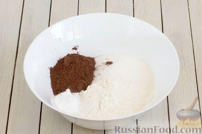 Фото приготовления рецепта: Шоколадные кексы на растительном масле, без яиц - шаг №2