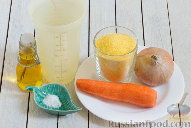 Фото приготовления рецепта: Кукурузная каша с овощами - шаг №1