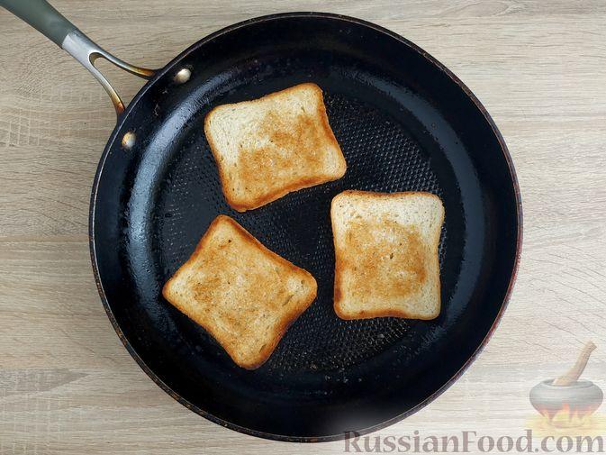 Фото приготовления рецепта: Бутерброды с ветчиной и яичницей - шаг №2