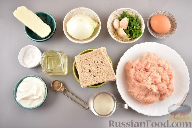 Фото приготовления рецепта: Куриные зразы с адыгейским сыром  и зеленью - шаг №1