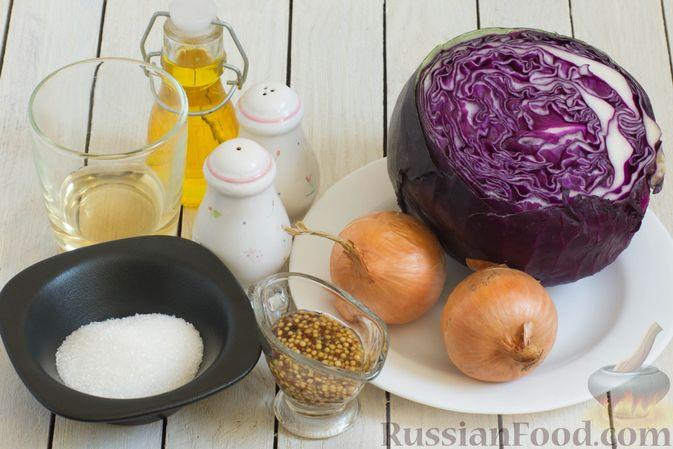 Фото приготовления рецепта: Тушеная краснокочанная капуста с горчицей - шаг №1