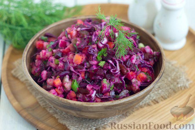 Фото к рецепту: Винегрет с фасолью и краснокочанной капустой