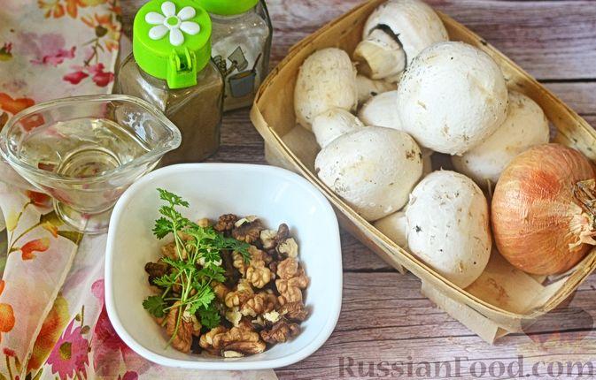 Фото приготовления рецепта: Паштет из грибов и орехов - шаг №1
