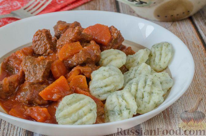 Фото к рецепту: Рагу из говядины в томатном соусе, с картофельными ньокками