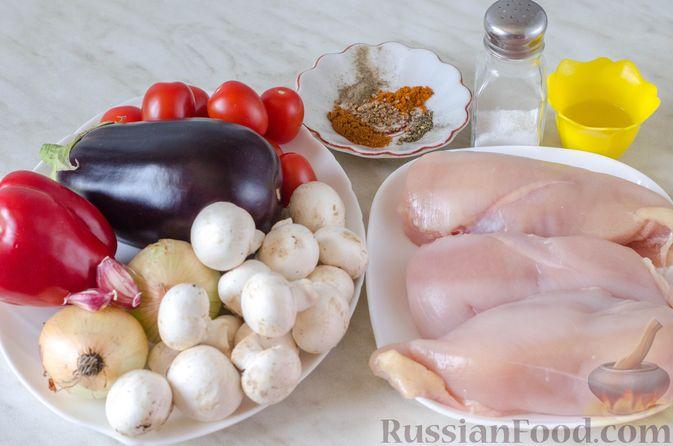 Фото приготовления рецепта: Шашлык из курицы с грибами и овощами (в духовке) - шаг №1