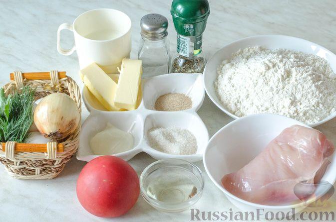 Фото приготовления рецепта: Отрывной пирог с курицей - шаг №1