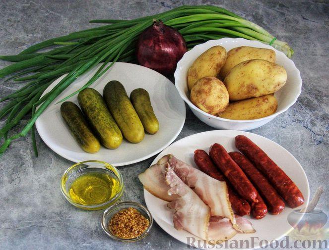 Фото приготовления рецепта: Мясной салат с молодой картошкой, маринованными огурцами и горчичной заправкой - шаг №1