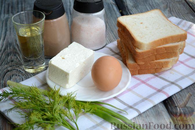 Фото приготовления рецепта: Горячие бутерброды с брынзой и зелёным луком (на сковороде) - шаг №1