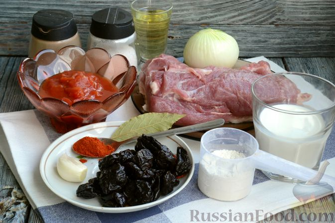 Фото приготовления рецепта: Гуляш из свинины, с черносливом - шаг №1