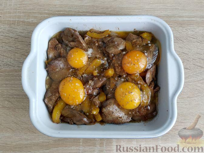 Фото приготовления рецепта: Яичница с куриной печенью и болгарским перцем - шаг №9