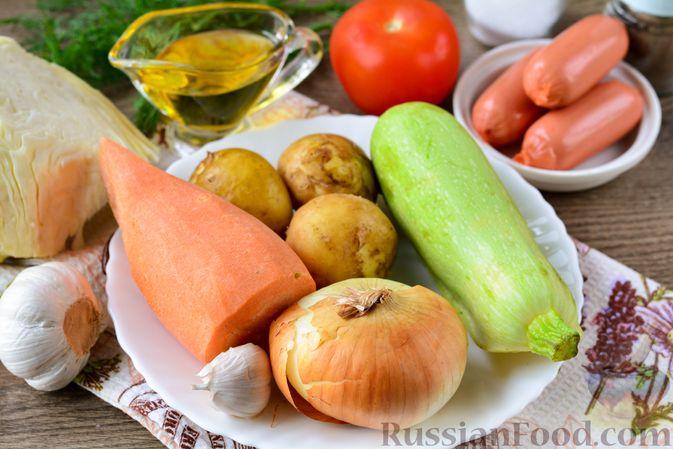 Фото приготовления рецепта: Рагу с кабачком, картошкой, капустой и сосисками - шаг №1