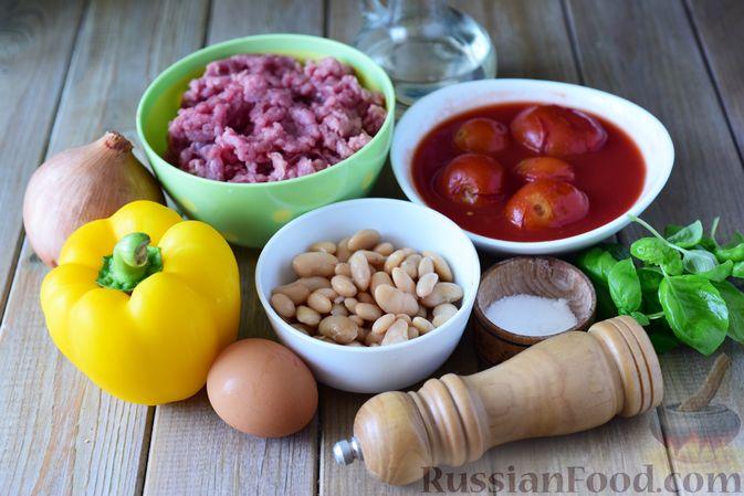 Фото приготовления рецепта: Тефтели из свинины, тушенные с фасолью, в томатном соусе - шаг №1