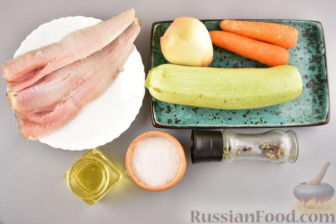 Фото приготовления рецепта: Хек, запечённый с кабачком и морковью (в рукаве) - шаг №1