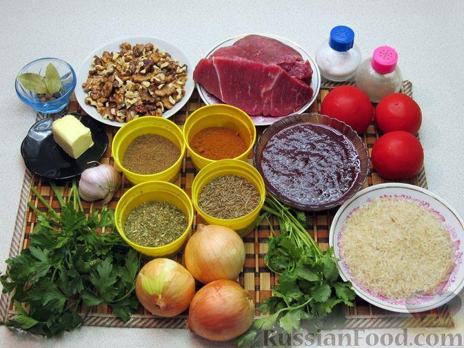 Фото приготовления рецепта: Суп харчо - шаг №1