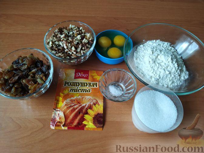 """Фото приготовления рецепта: Мягкое печенье """"Мазурка"""" с орехами и изюмом - шаг №1"""