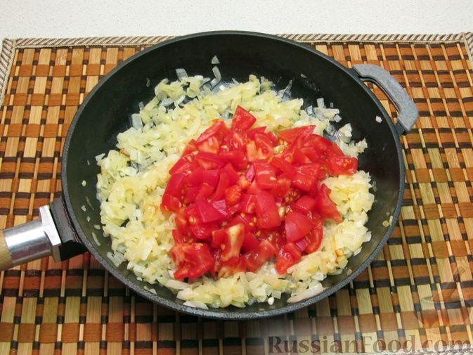 Фото приготовления рецепта: Суп харчо - шаг №10