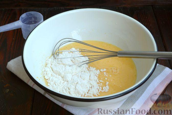 Фото приготовления рецепта: Лимонные пирожные - шаг №7