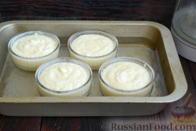 Фото приготовления рецепта: Лимонные пирожные - шаг №13