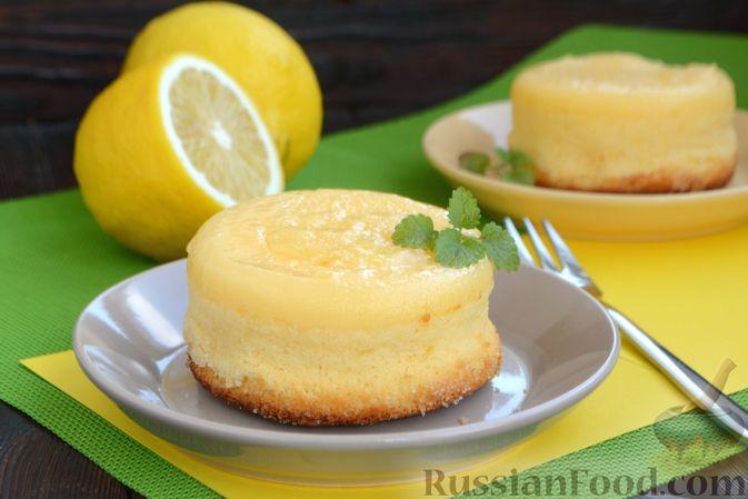 Фото приготовления рецепта: Лимонные пирожные - шаг №18