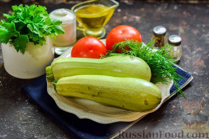 Фото приготовления рецепта: Кабачки с помидорами и зеленью, тушенные в сметане - шаг №1