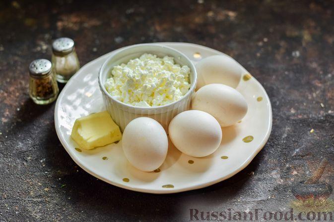 Фото приготовления рецепта: Омлет с творогом - шаг №1
