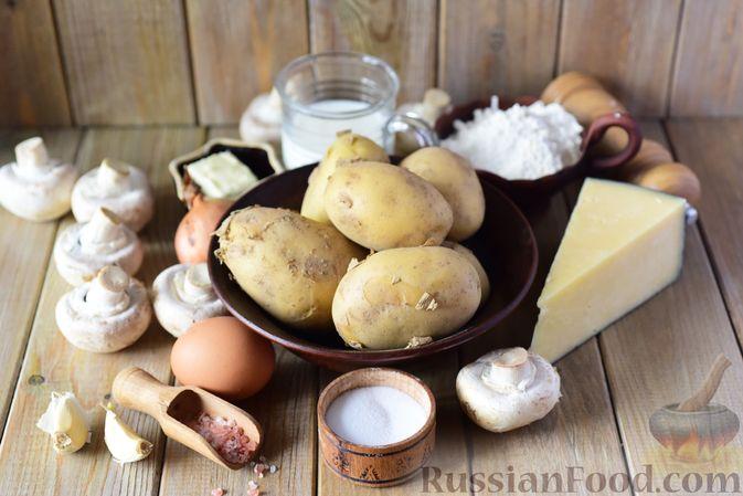 Фото приготовления рецепта: Картофельные ньокки со сливочно-сырным соусом с грибами - шаг №1