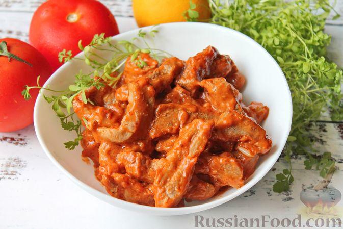 Фото к рецепту: Бефстроганов из свинины в сливочно-томатном соусе