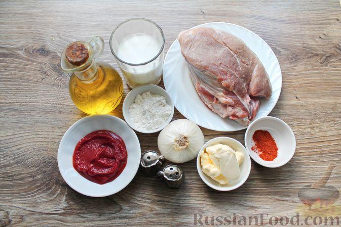 Фото приготовления рецепта: Бефстроганов из свинины в сливочно-томатном соусе - шаг №1
