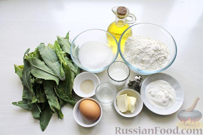 Фото приготовления рецепта: Дрожжевые пирожки со щавелем - шаг №1