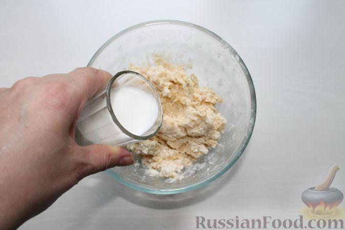 Фото приготовления рецепта: Дрожжевые пирожки со щавелем - шаг №8