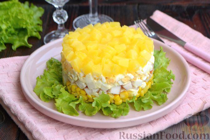 Фото к рецепту: Слоёный салат с ананасами, кукурузой и ветчиной
