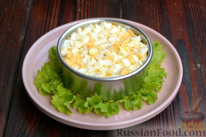 Фото приготовления рецепта: Слоёный салат с ананасами, кукурузой и ветчиной - шаг №10