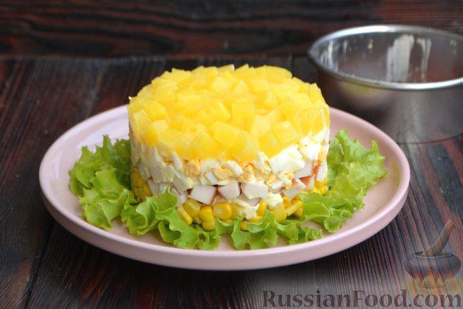 Фото приготовления рецепта: Слоёный салат с ананасами, кукурузой и ветчиной - шаг №12