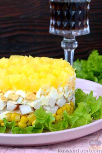 Фото приготовления рецепта: Слоёный салат с ананасами, кукурузой и ветчиной - шаг №15