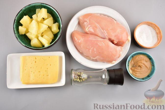 Фото приготовления рецепта: Куриные рулетики с ананасом и сыром (в духовке) - шаг №1