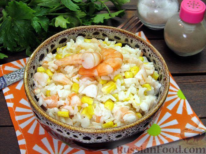 Фото к рецепту: Салат с креветками, рисом и кукурузой