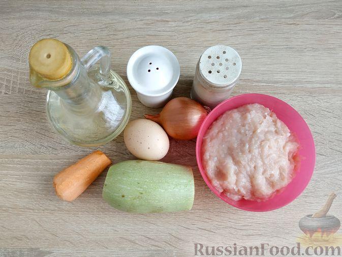Фото приготовления рецепта: Запечённые куриные котлеты с кабачком и морковью - шаг №1