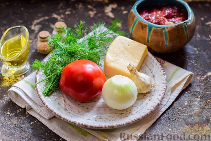 Фото приготовления рецепта: Куриная печень, запечённая с помидором и сыром - шаг №1