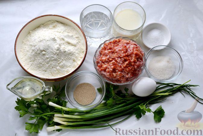 Фото приготовления рецепта: Дрожжевые пирожки с мясным фаршем и зелёным луком - шаг №1