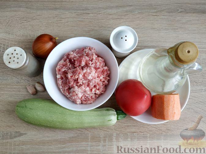 Фото приготовления рецепта: Кабачки, тушенные с мясным фаршем и помидорами - шаг №1