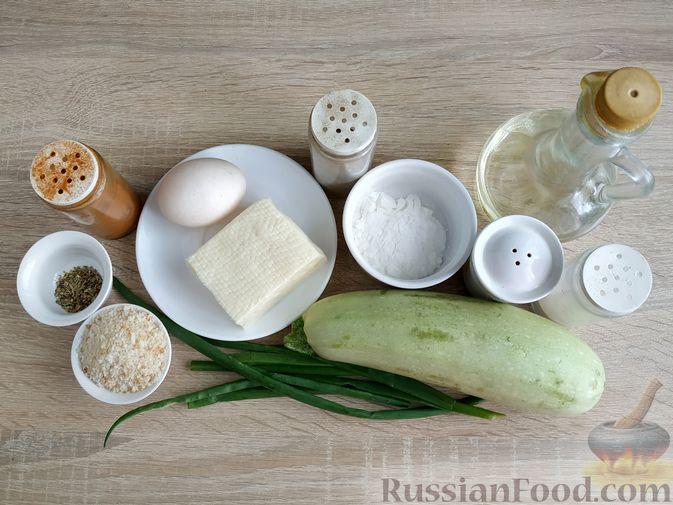 Фото приготовления рецепта: Котлеты из кабачков с брынзой, запечённые в духовке - шаг №1