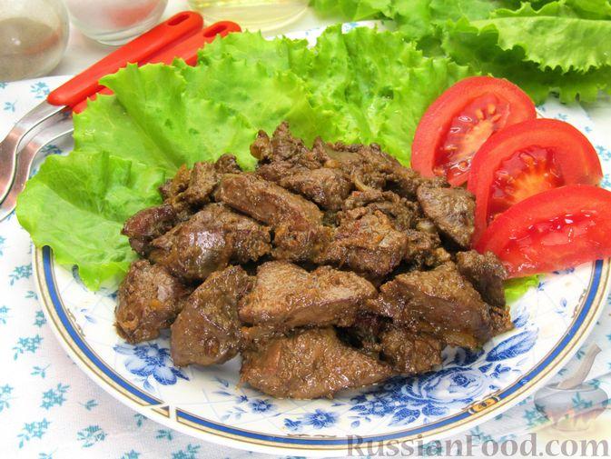 Фото к рецепту: Печень индейки, тушенная в сметане