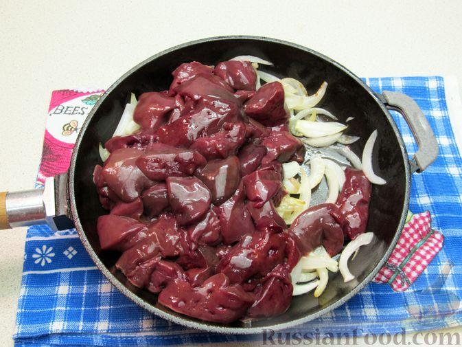 Фото приготовления рецепта: Печень индейки, тушенная в сметане - шаг №5