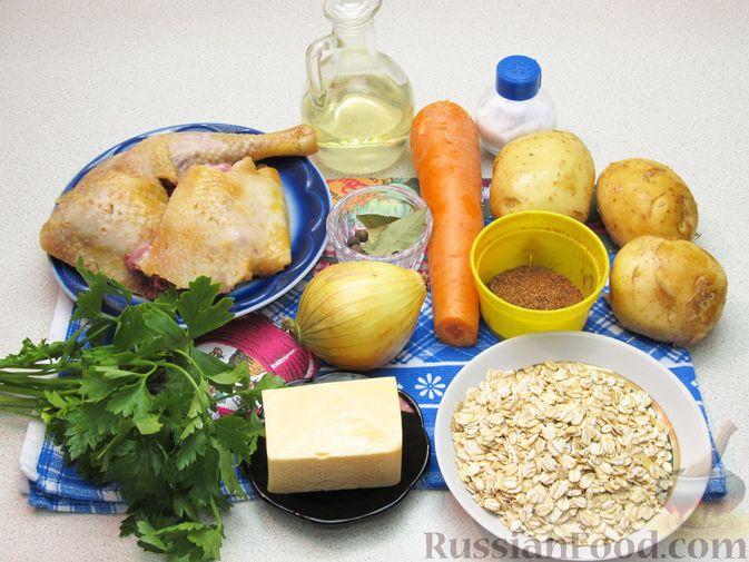 Фото приготовления рецепта: Куриный суп с овсяными хлопьями - шаг №1