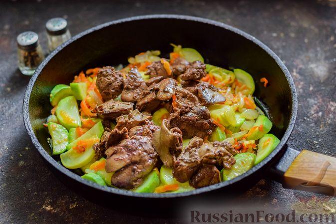 Фото приготовления рецепта: Куриная печень, тушенная с кабачками, в сметане - шаг №9