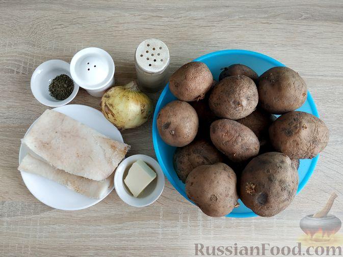 Фото приготовления рецепта: Картошка, запечённая с салом (в банках) - шаг №1