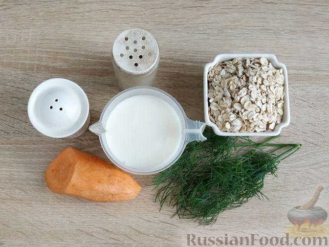 Фото приготовления рецепта: Несладкая ленивая овсянка с морковью и зеленью - шаг №1
